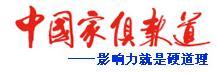 中国伟德ios app报道